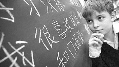中国侨网图为外国学生正在学习汉语。资料图片