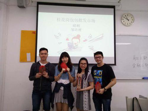 前期调研结果显示,暨南大学华文学院较多留学生毕业后从事箱包批发图片