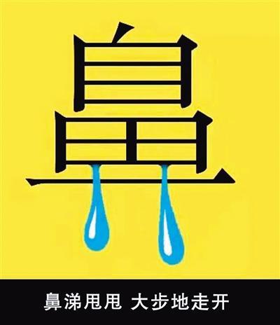 中国匠人矢量图