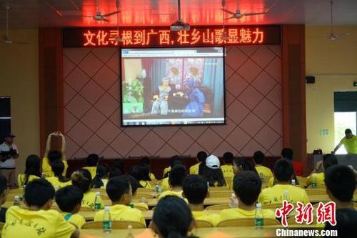 """4美国华裔青少年在广西柳州""""寻根"""""""