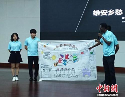 国际青年社会实践夏令营在京闭幕