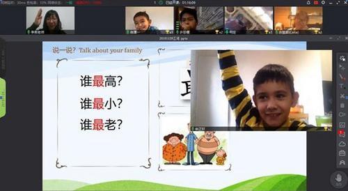 北京四中网校海外分校落户法国 助推华文教育发展