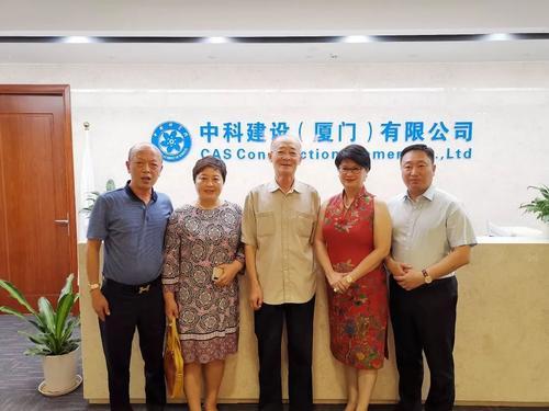 中國華文教育基金會理事長與僑商共話華教新發展