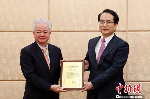 十五家企業向中國華文教育基金會捐款