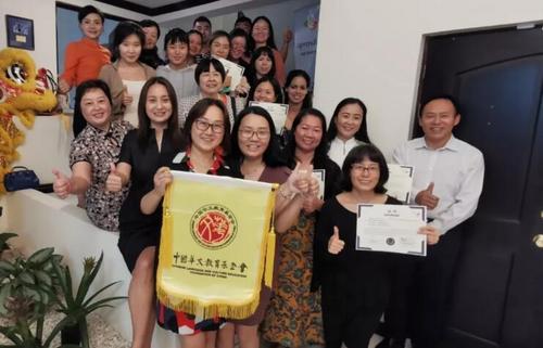 中国华文教育基金会名师完成哥斯达黎加培训