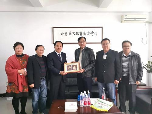 中国侨网双方互赠纪念品。图片来源:中国华文教育基金会网站