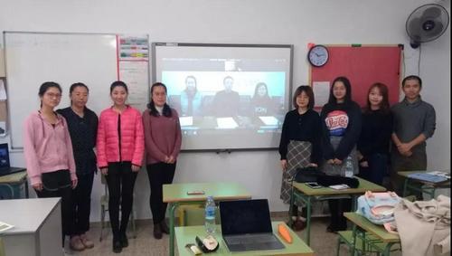 西班牙塔拉戈纳中文学校加入华文教师远程培训