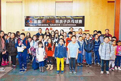 美华盛顿巴尔的摩中文学校办首届亲子乒乓球赛