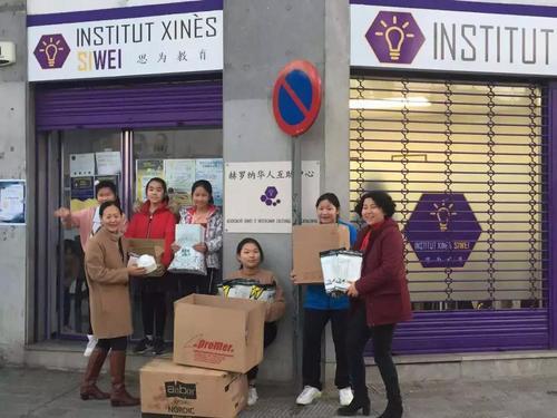 西班牙思为教育捐赠物资顺利抵达武汉