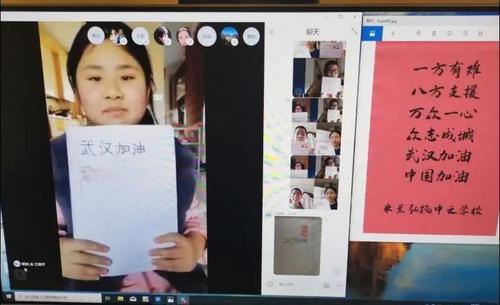中国华文教育基金会汇聚华校多方力量支持黄冈抗疫