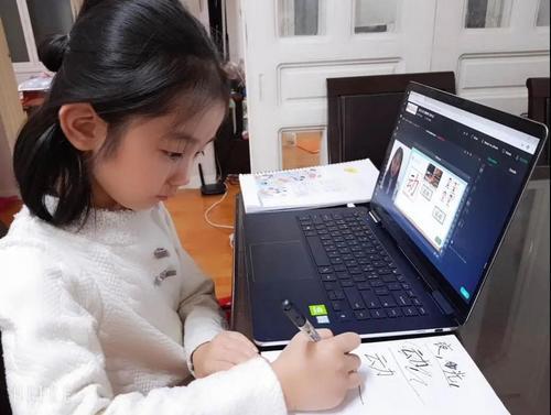 《中文》教学示范课第九周直播课结束
