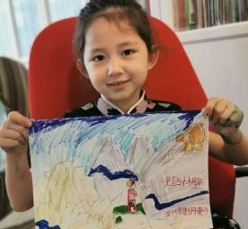 中国华文教育基金会实景课堂《题西林壁》开课