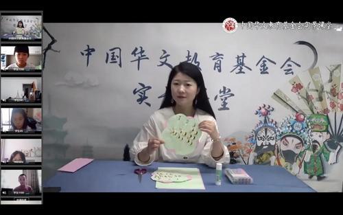 中国华文教育基金会实景课堂《算盘》开课