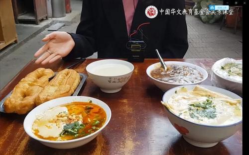 中国侨网(图片来源:中国华文教育基金会)