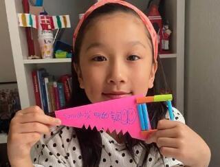中国华文教育基金会实景课堂《锯是怎么发明的》开课
