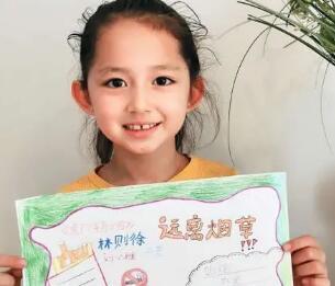 中国华文教育基金会实景课堂《虎门销烟》开课