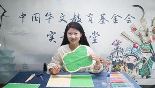 中国华文教育基金会实景课堂《八仙过海》开课