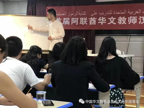 中国侨网(图片来源:中国华文教育基金会文化中国基金)
