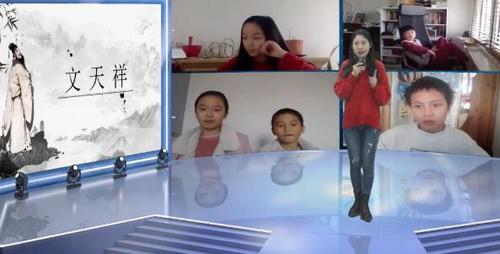 中国华文教育基金会实景课堂《历史名臣文天祥》开课