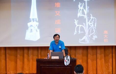探索三星堆文化 四川文物考古研究院高大伦做客暨南大学