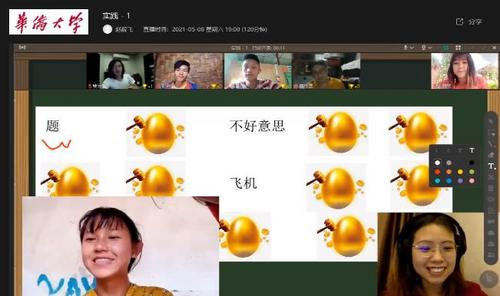 中国侨网(图片来源:华侨大学网站)