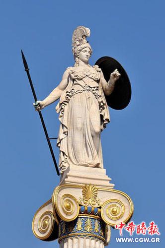 古希腊诗人赫西俄德在《神谱》中称雅典娜为