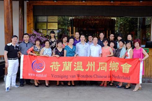 荷兰温州同乡会组团赴广西考察旅游和地产商机