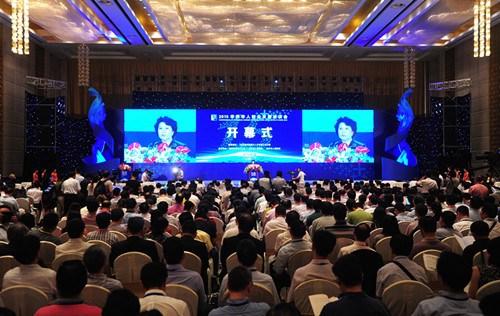 """第15届""""华创会""""在武汉开幕 创新创业共谋发展"""