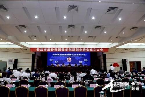 中国侨网(黄河新闻网)