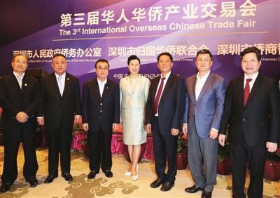 深圳侨办欢迎海内外社团领袖