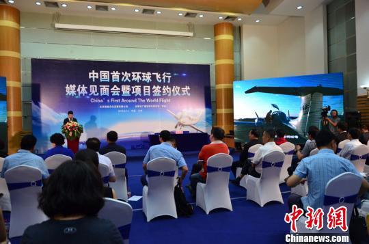 中国首次环球飞行八月起航 媒体人随飞揭秘全程