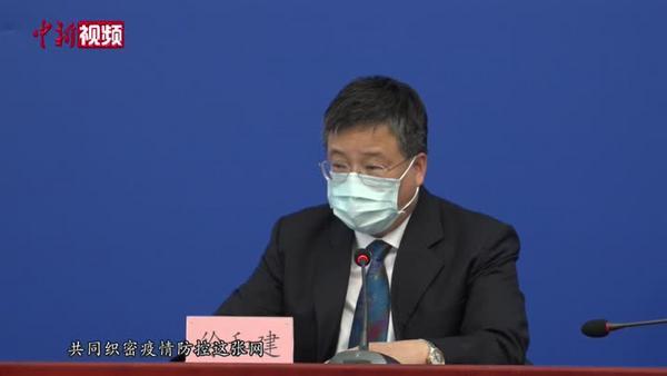 北京已遏制疫情蔓延势头 向好发展态势清晰