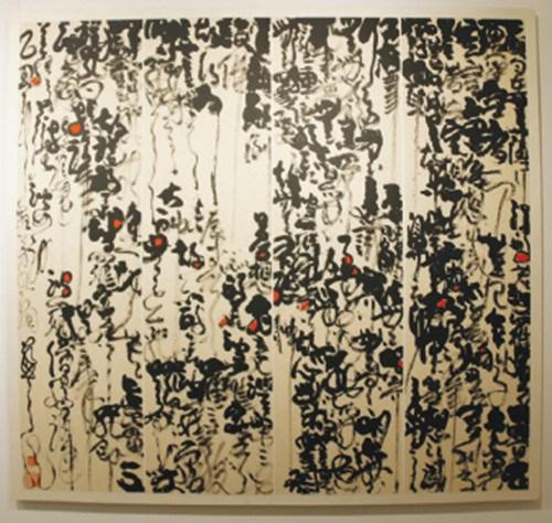 蔡玉龙作品《一千个春天》。(英国《欧洲时报》资料图)