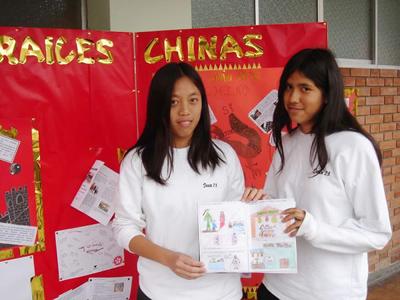 秘鲁有多少华人_世界上哪个国家华人最多_秘