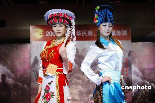 中国56个民族服饰和中华传统戏剧服饰得到了充分展示,同时也彰显