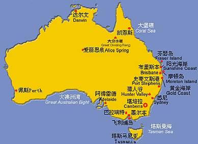澳大利亚东海岸:南半球的夏日阳光(组图)图片