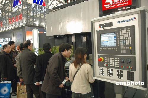 上海举行数控机床展览会 中外五百多家企业参展