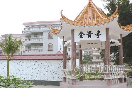 恩平沙湖镇成平村 文化设施齐全的华侨村