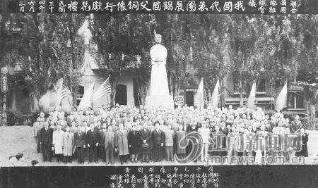 中国历史博物馆馆刊_四幅珍贵历史图片与美国华侨谢祖荫