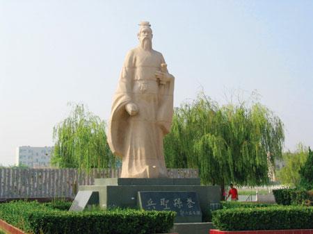 中国史上的十六个圣人 - hzr586 - 黄海的博客