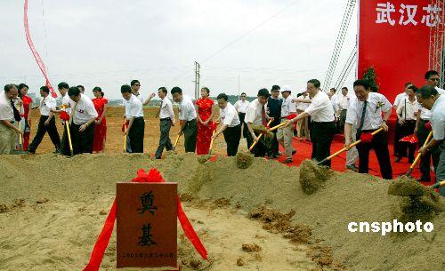 中部地区首条12英寸集成电路生产线一期工程开工