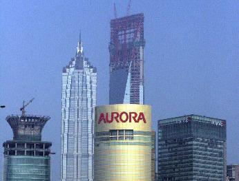 101层的上海环球金融中心结构封顶
