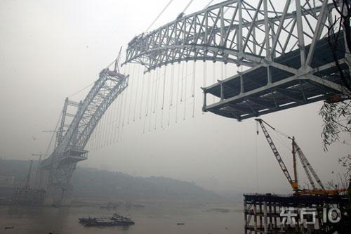 世界第一拱桥 主拱将合龙