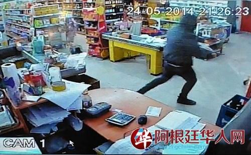 证据不足 阿根廷华人超市两劫犯被无罪释放