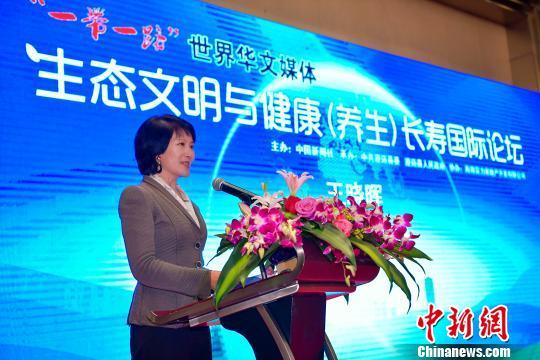 世界华文媒体汇聚海南 共论生态文明与健康
