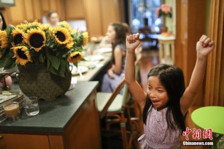 被收養中國兒童成長在紐約