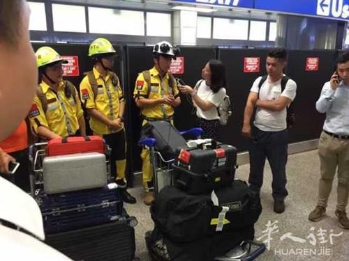 中國首批民間救援隊抵達羅馬