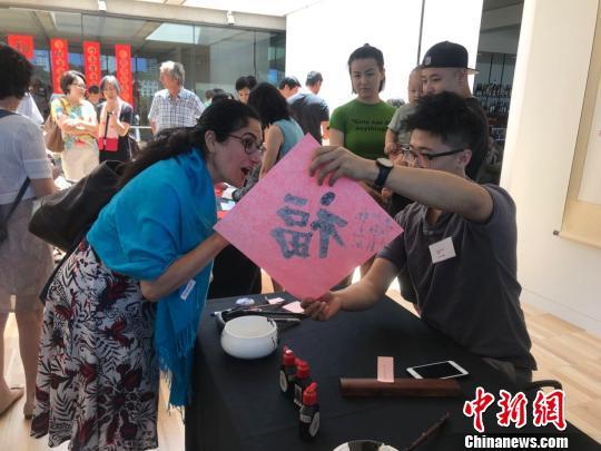 澳大利亚华人书法家举行现场书法展示庆新年