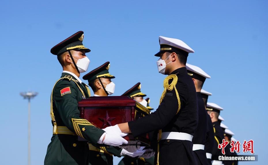 第七批在韩中国人民志愿军烈士遗骸交接