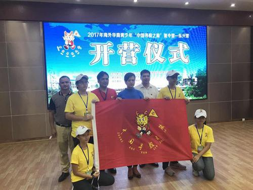 印尼博狗体育赴广西开启寻根之旅